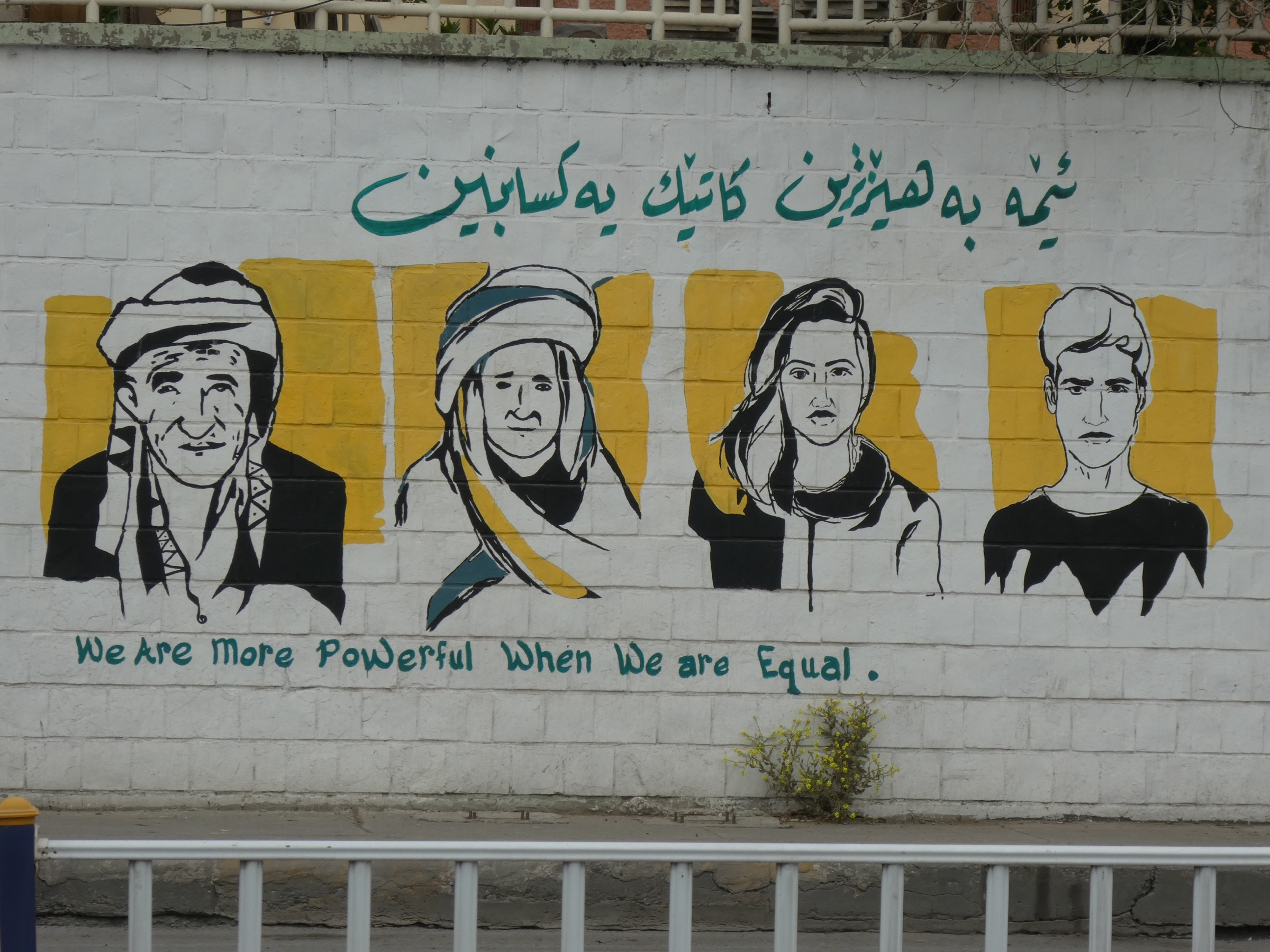A mural in the Kurdish city of Slemani illustrates the relatively progressive views found in this part of Iraq. Photograph by Erica Gies